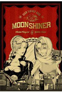 MOON SHINER(再販版)