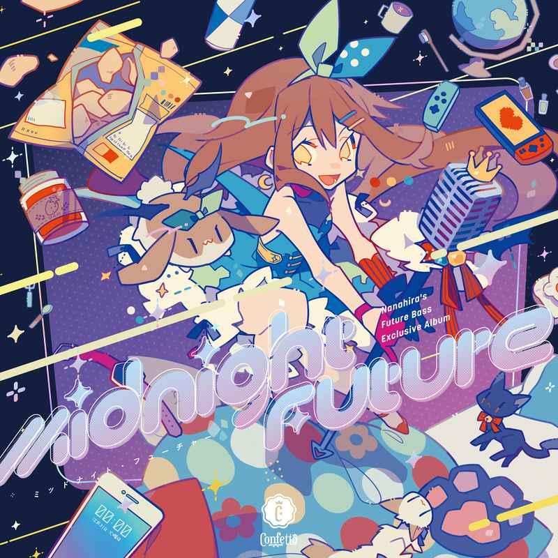 Midinight Future [Confetto(ななひら)] オリジナル