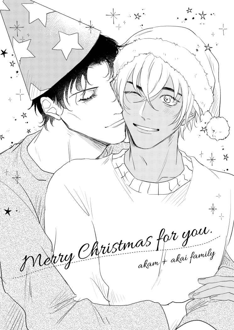 Merry Christmas for you. [oishikunai!(うな茶)] 名探偵コナン