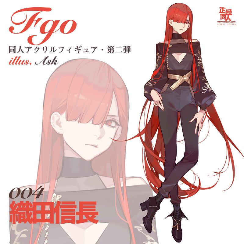 FGO同人アクリルフィギュア第二弾・織田信長 [正経同人(ASK)] Fate/Grand Order