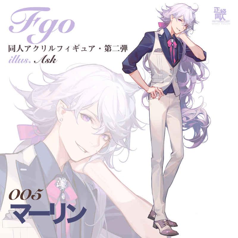 FGO同人アクリルフィギュア第二弾・マーリン [正経同人(ASK)] Fate/Grand Order