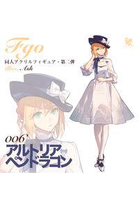FGO同人アクリルフィギュア第二弾・アルトリア