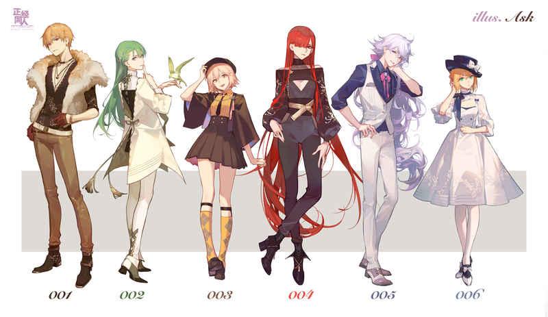 FGO同人アクリルフィギュア第二弾・6種類セット・特典付 [正経同人(ASK)] Fate/Grand Order