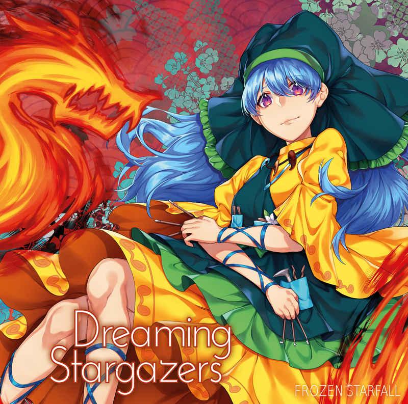 Dreaming Stargazers [Frozen Starfall(FS)] 東方Project