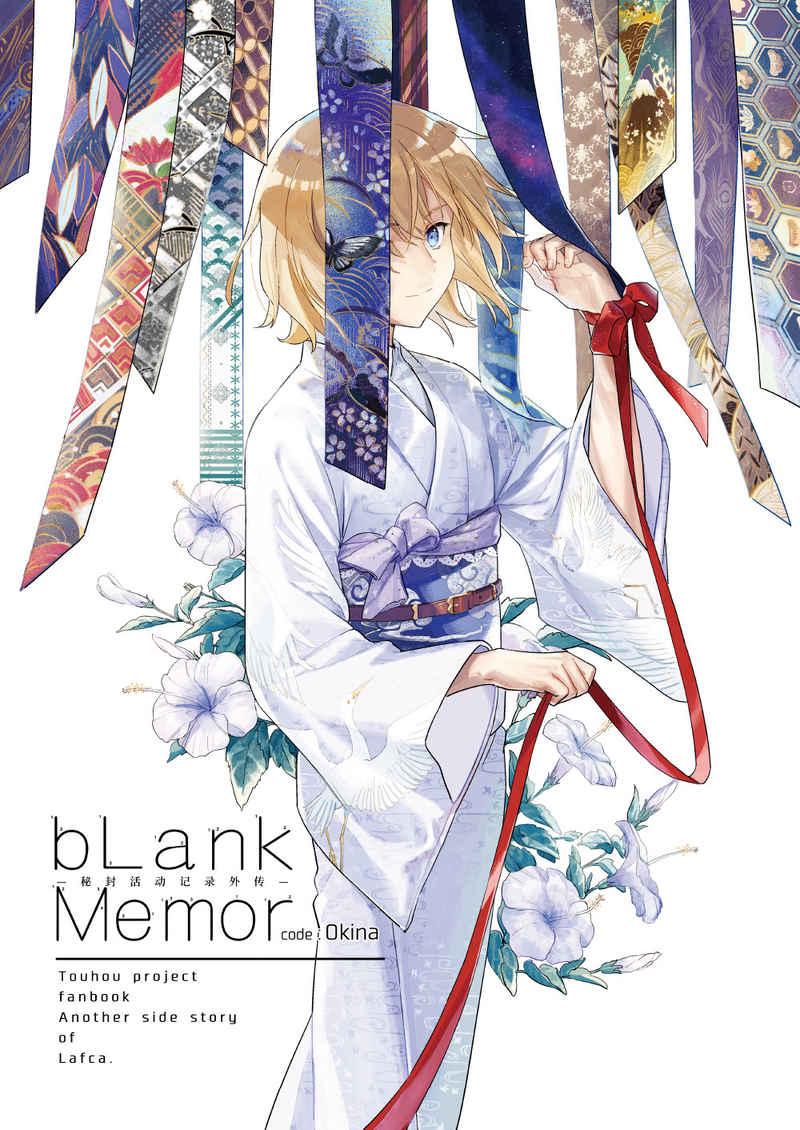 bLank Memor - 秘封活動記録外伝 - code:Okina