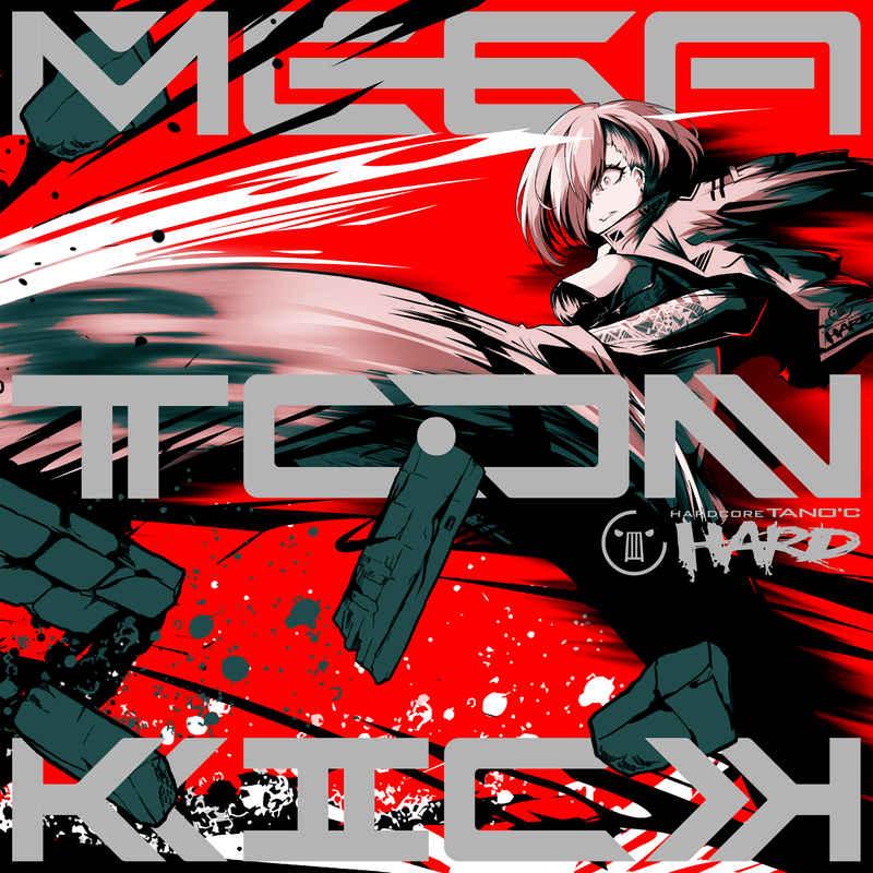 MEGATON KICK [HARDCORE TANO*C(DJ Myosuke)] オリジナル
