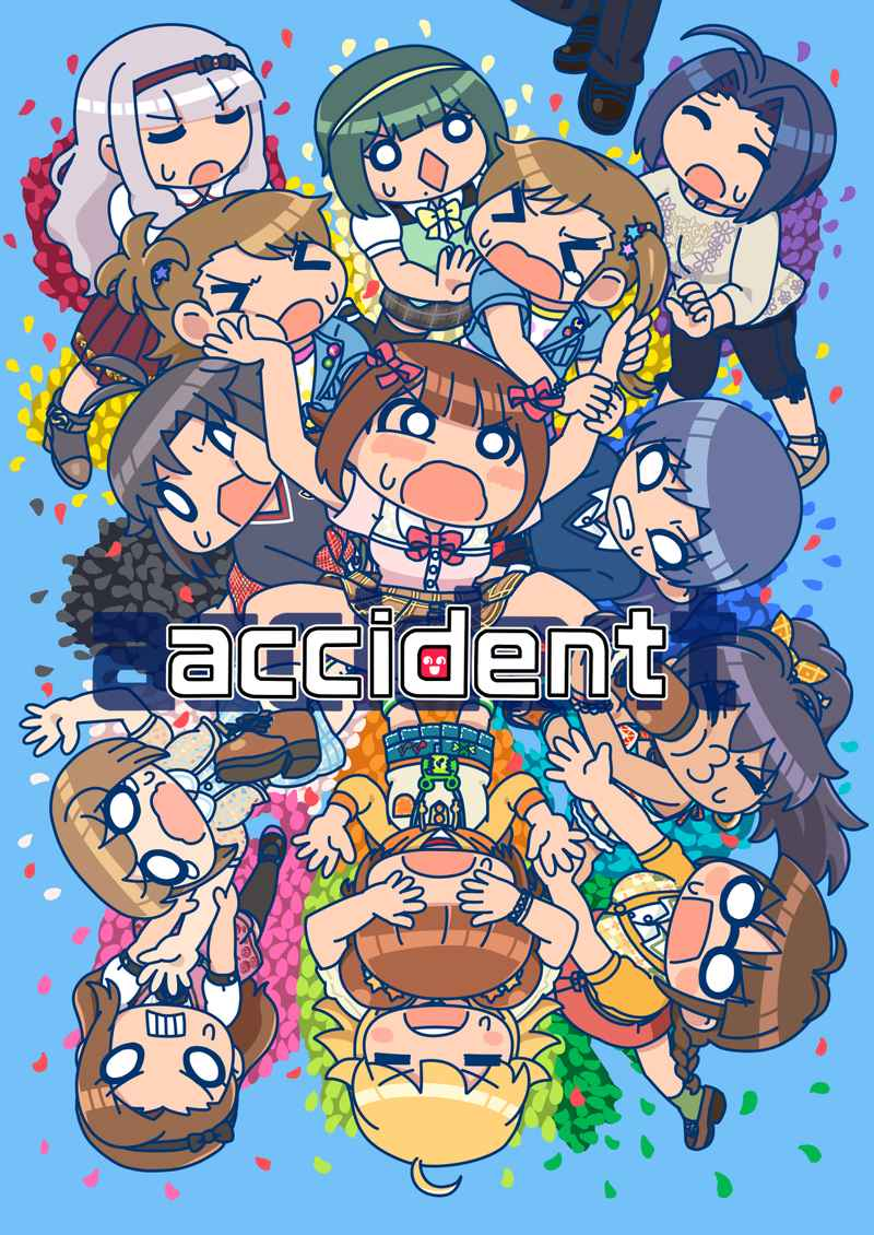 accident [ガチャポンコッペパン(ヤシロク)] THE IDOLM@STER