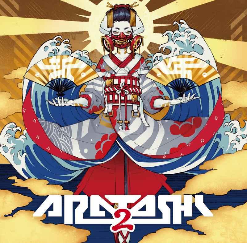 Aratoshi2 [Massive Circlez(Massive New Krew)] オリジナル
