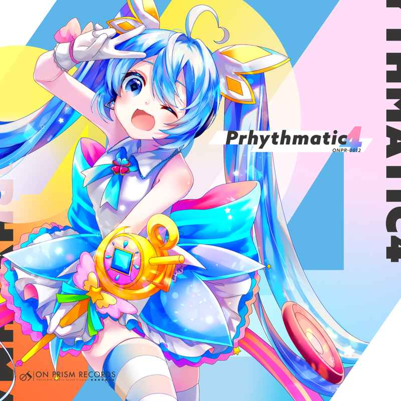 Prhythmatic4 [On Prism Records(いるかアイス)] VOCALOID