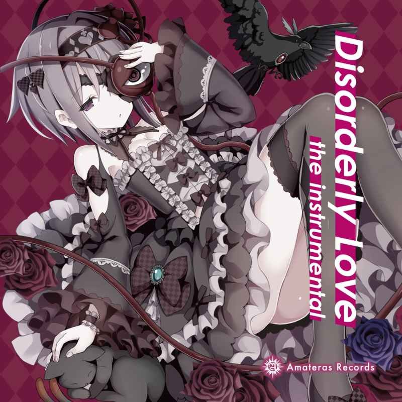 Disorderly Love the instrumental [Amateras Records(Tracy)] 東方Project
