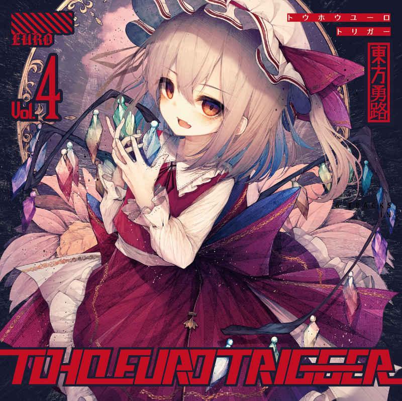 TOHO EURO TRIGGER VOL.04 [K2E†Cradle(つぅ)] 東方Project