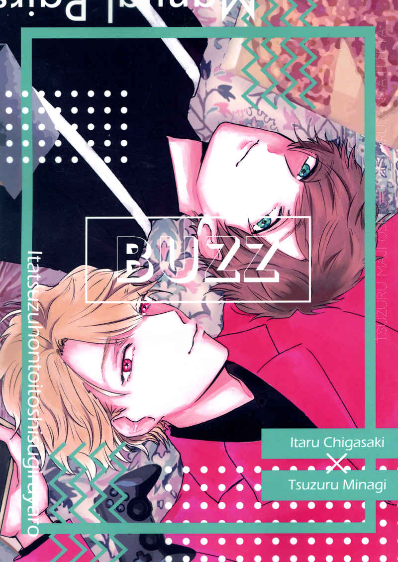 BUZZ [出来心(たきがわ)] A3!