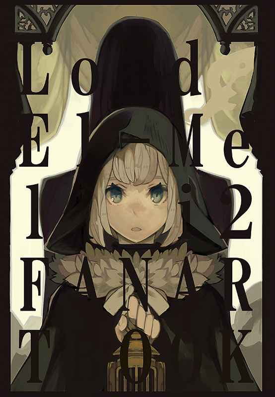 El-Melloi2 FanArtBook [8月の見聞録(なつみか)] Fate