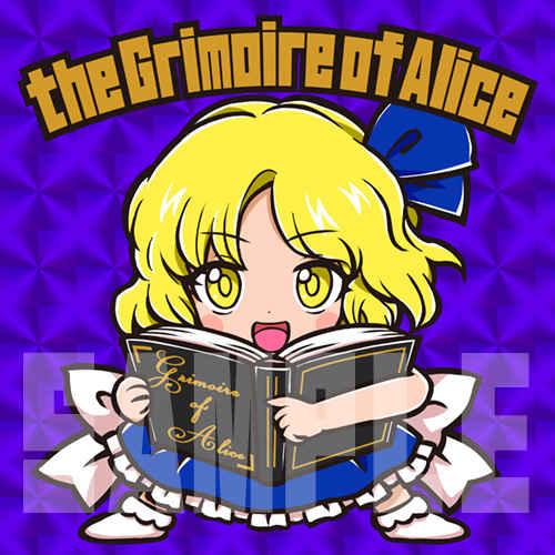 東方スペルシール the Grimoire of Alice