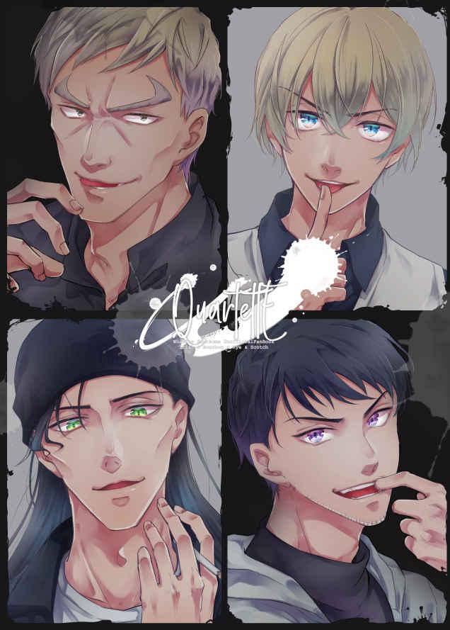 Quartette of Whiskey  [Melitta(ノリ)] 名探偵コナン