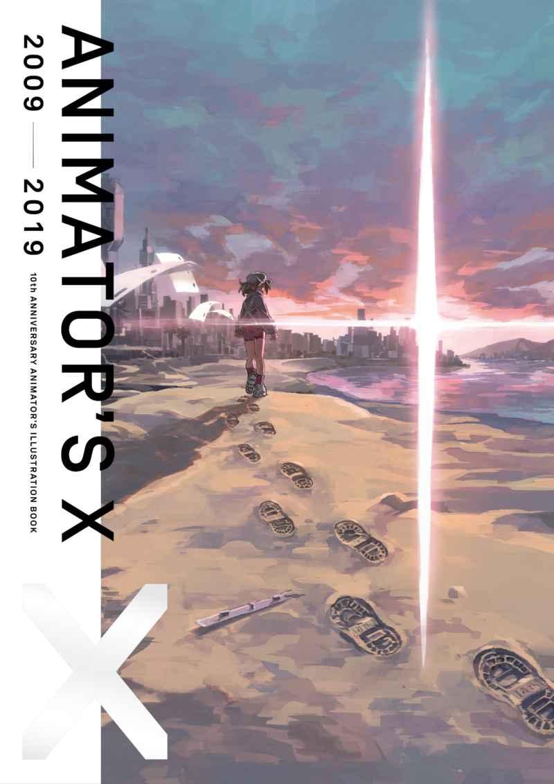 ANIMATOR'S  X [ですらんど(小嶋慶祐)] オリジナル