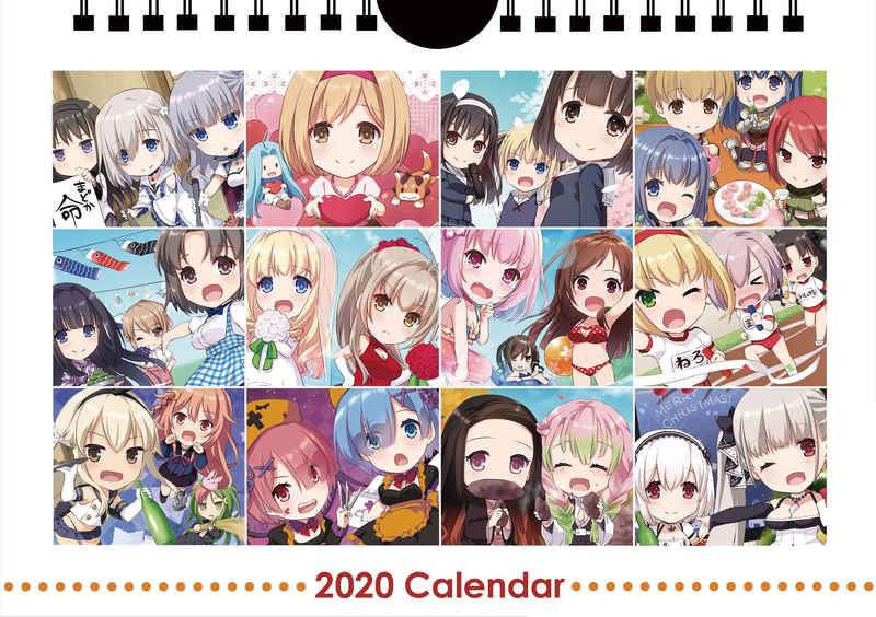 DigitalLover2020年カレンダー