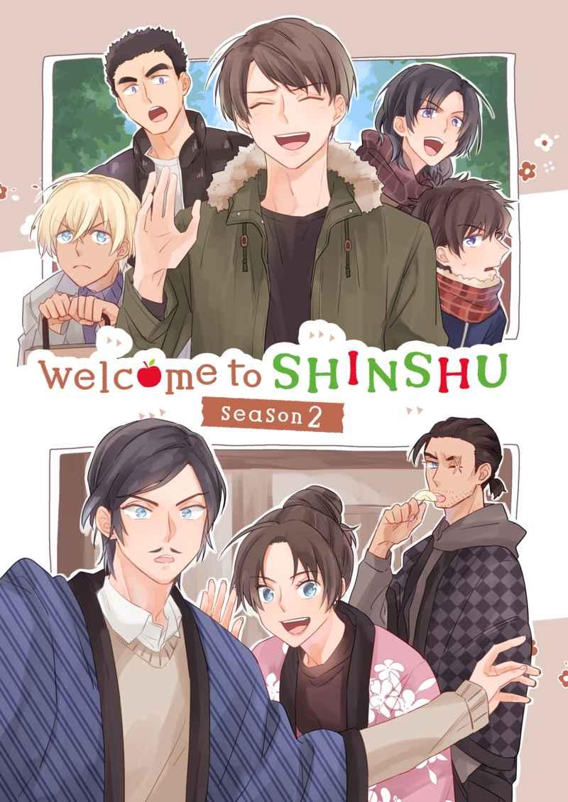 welcome to SHINSHU season2 [くりーずちーむ(なずな)] 名探偵コナン