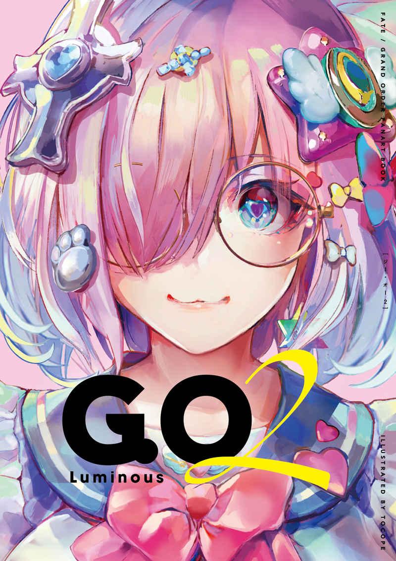 G.O 2 Luminous [Pecoris(tocope)] Fate/Grand Order