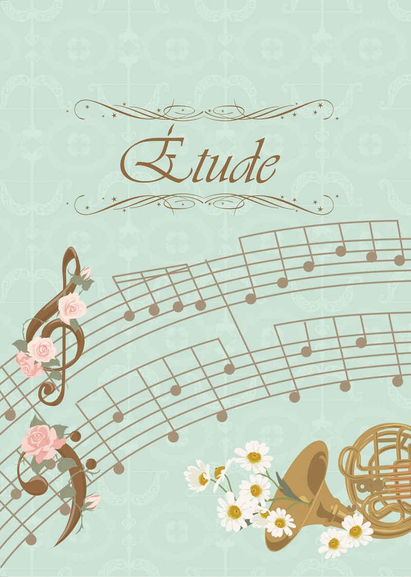 Etude [Maison de Lune(りゅう)] ユーリ!!! on ICE