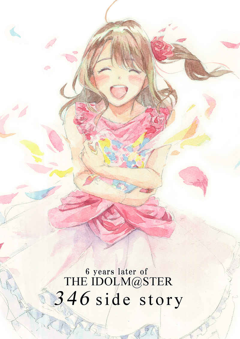 6 years later of THE IDOLM@STER 346 side story [getwild(あかね)] THE IDOLM@STER CINDERELLA GIRLS