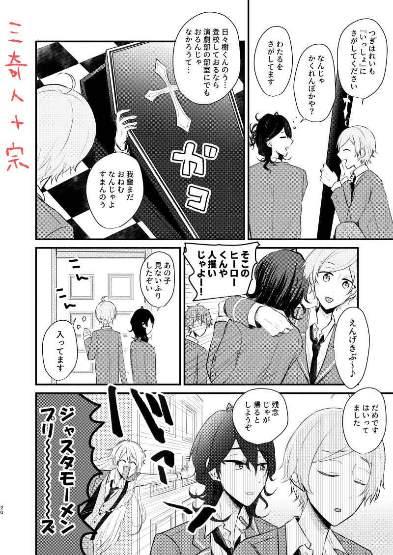 コレクション ショタ アルバム