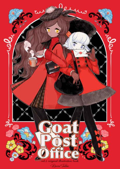 Goat post office vol.2