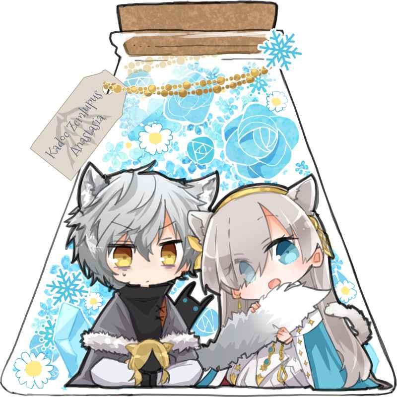 ネコミミハーバリウムアクリルキーホルダー(カドアナ) [Felicia(塩葛餅)] Fate/Grand Order
