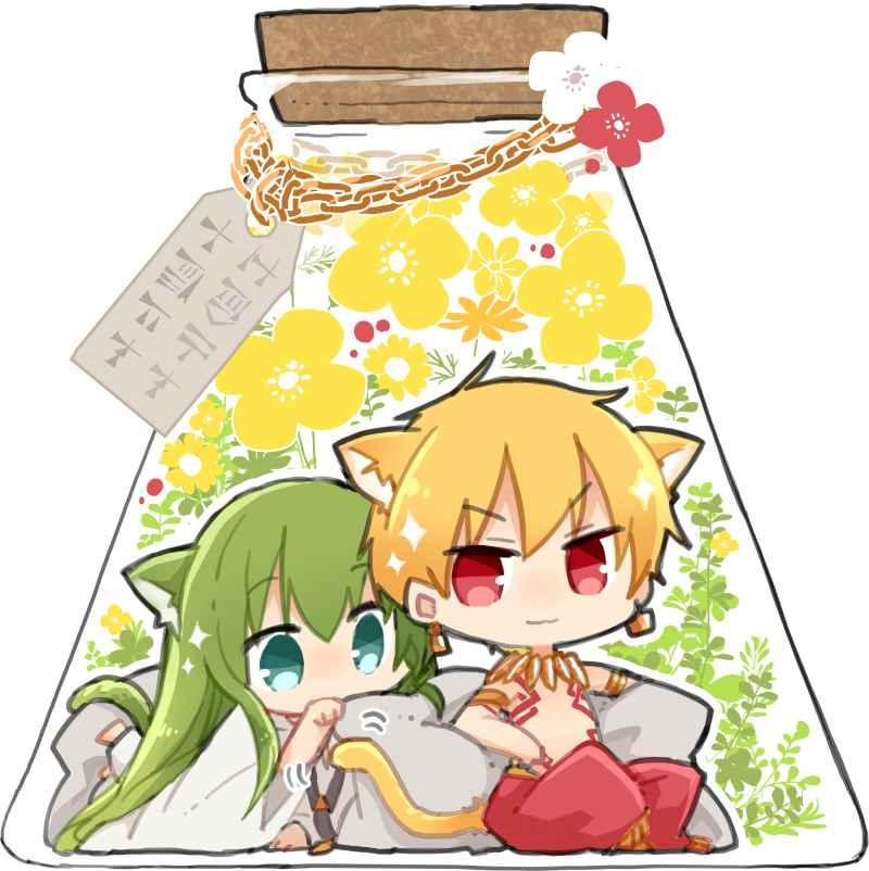 ネコミミハーバリウムキーホルダー(メソポタ) [Felicia(塩葛餅)] Fate/Grand Order