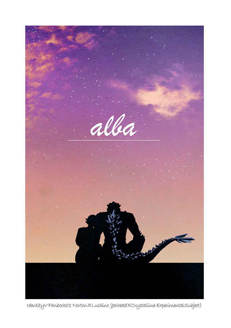 -alba-