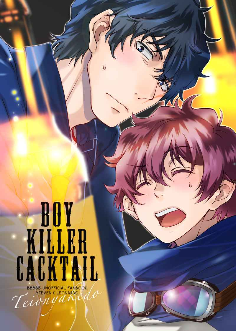 Boy Killer Cacktail [低音火傷(Secco )] 血界戦線