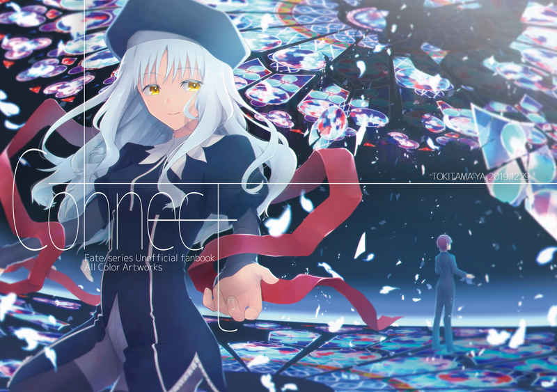 Connect [ときたま屋(玉川鴇弥)] Fate