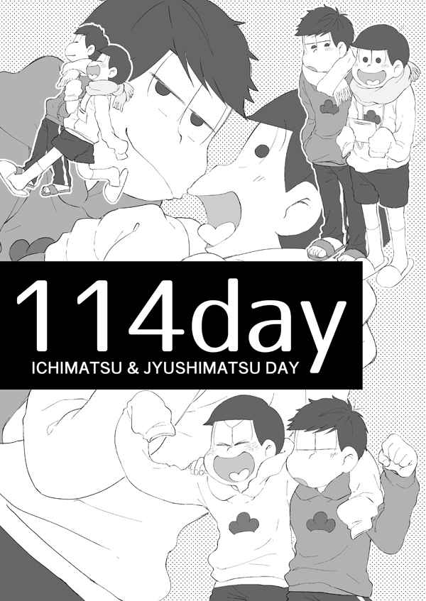 114day