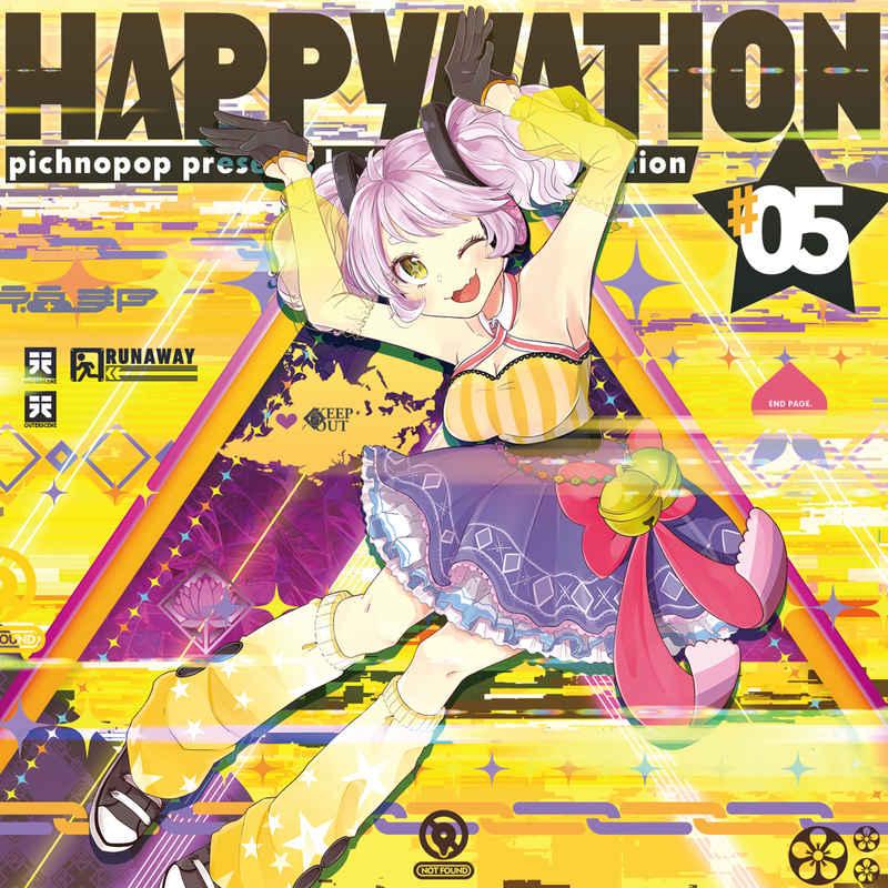 HAPPYNATION #05 [pichnopop(P*Light)] オリジナル
