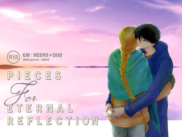 PIECES FOR ETERNAL REFLECTION [365exprism(NRCO)] ガンダム