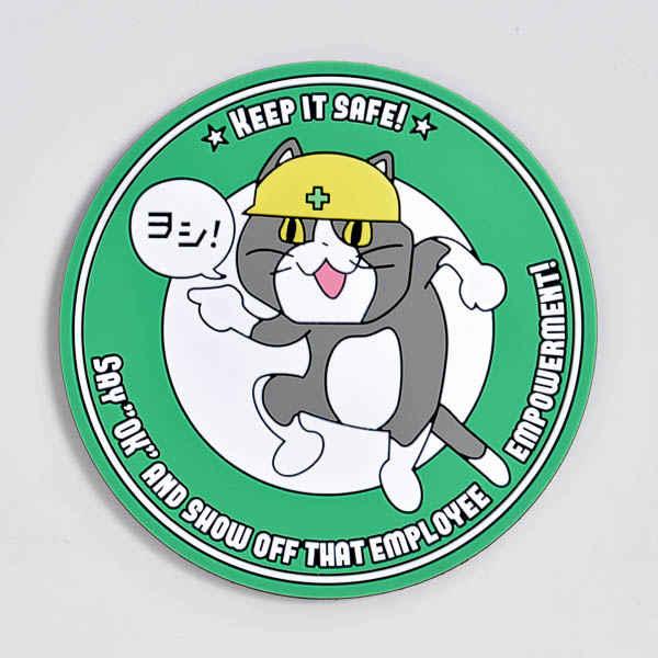 現場猫コースター [Japanese Internet memes(としあき)] ふたば☆ちゃんねる
