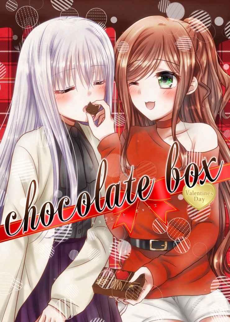 chocolate box [あめいろ(七色)] BanG Dream!