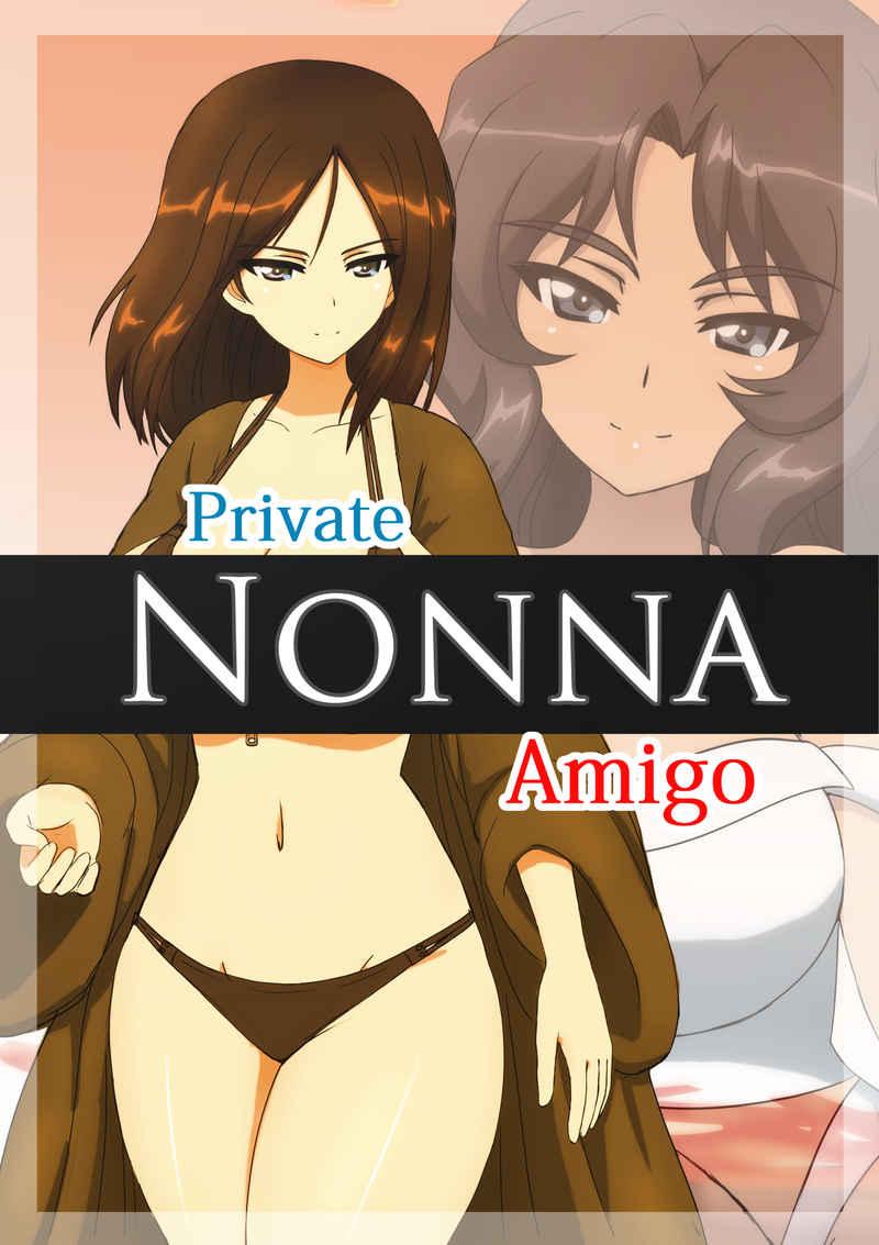 Private NONNA Amigo [ごま戦車(ぶっくりP)] イラスト集