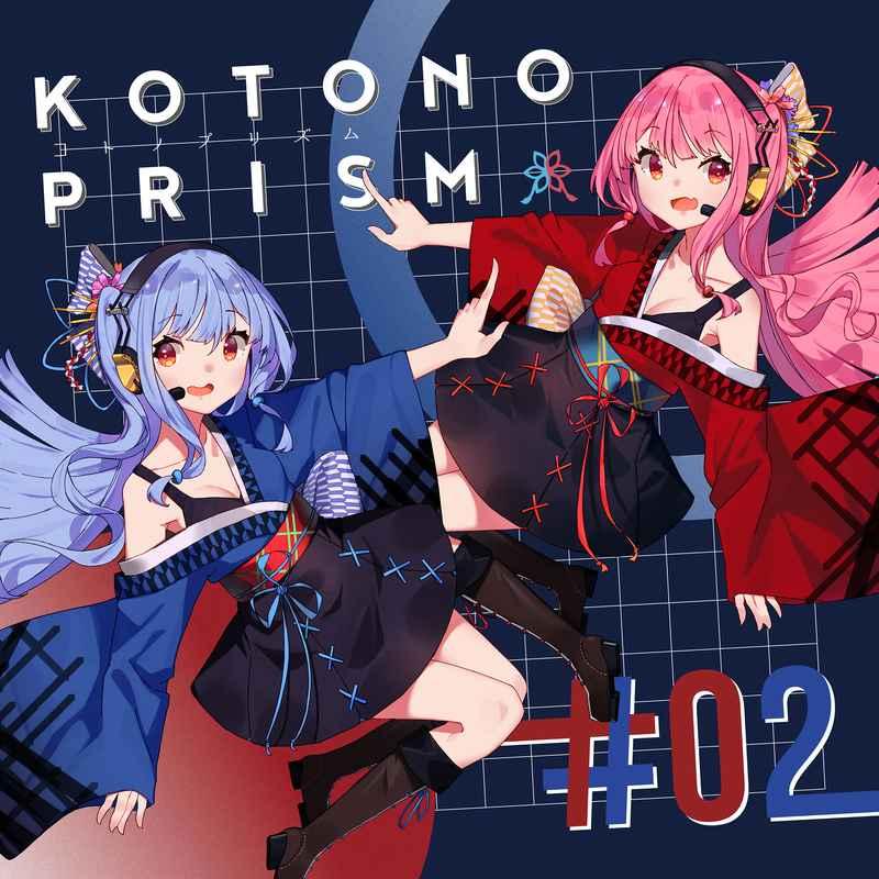 KOTONOPRISM #02