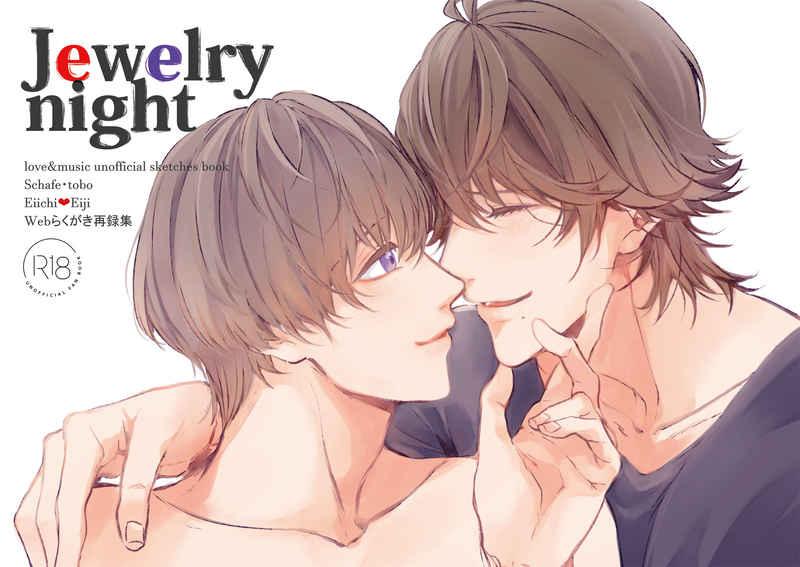 Jewelry night