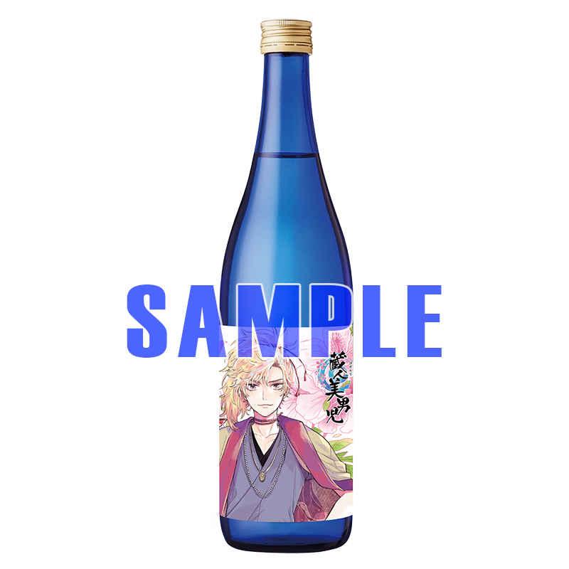 「蔵人美男児」天光乱丸(絵 晴川シンタ)菊池(純米吟醸酒)720ml