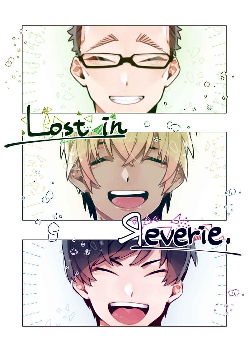 Lost in Reverie. [雑草やさん(やそう)] 名探偵コナン