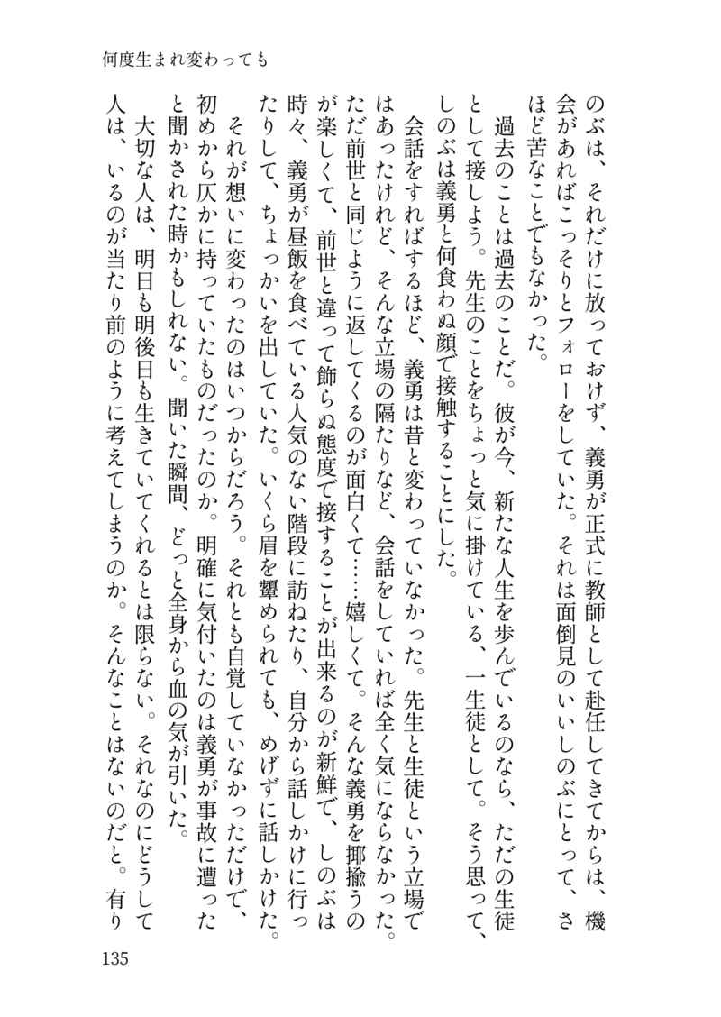 鬼 滅 の 刃 pixiv 小説