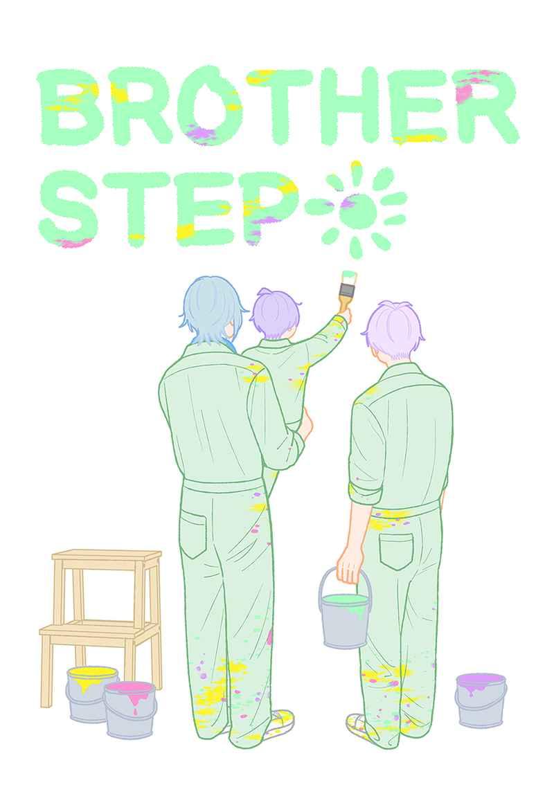 BROTHER STEP [no_ck(マツ)] アイドリッシュセブン