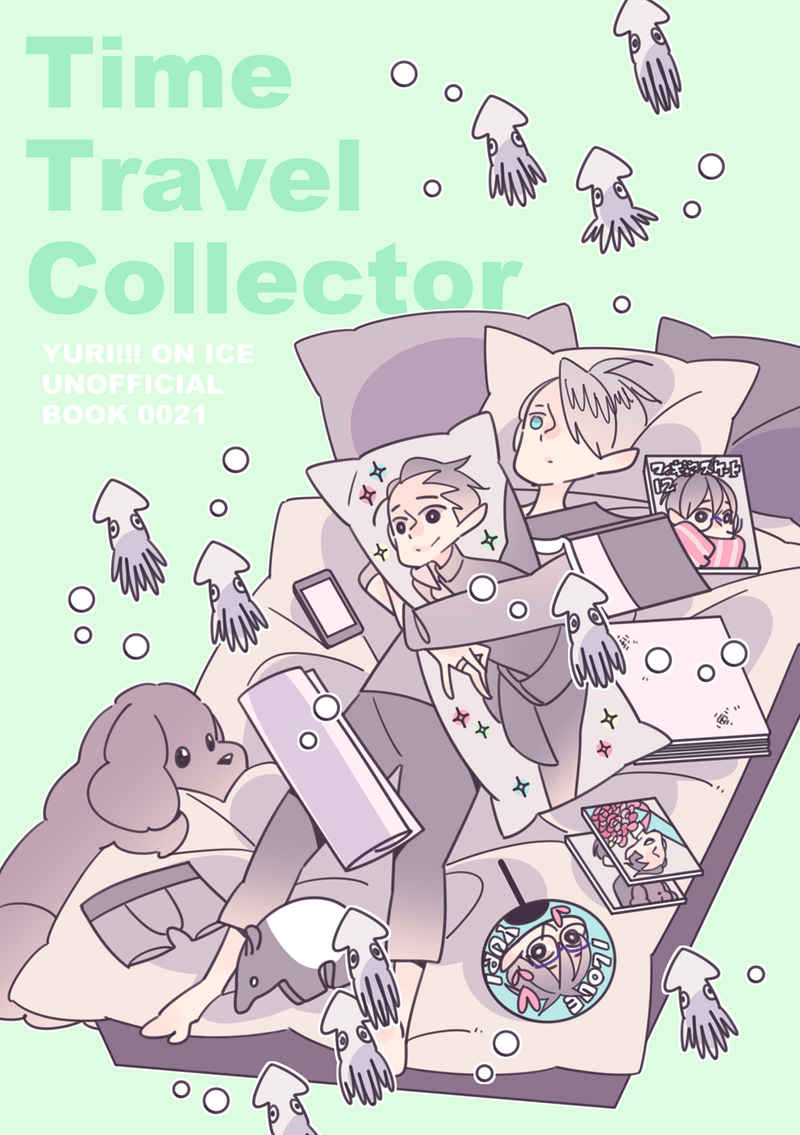 Time Travel Collector