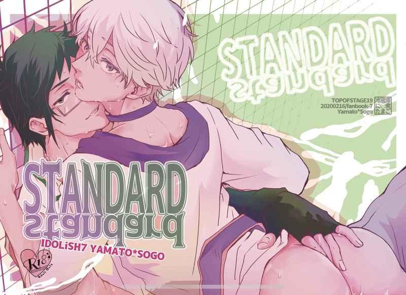STANDARD [冷蔵庫に煮たまご(popome)] アイドリッシュセブン
