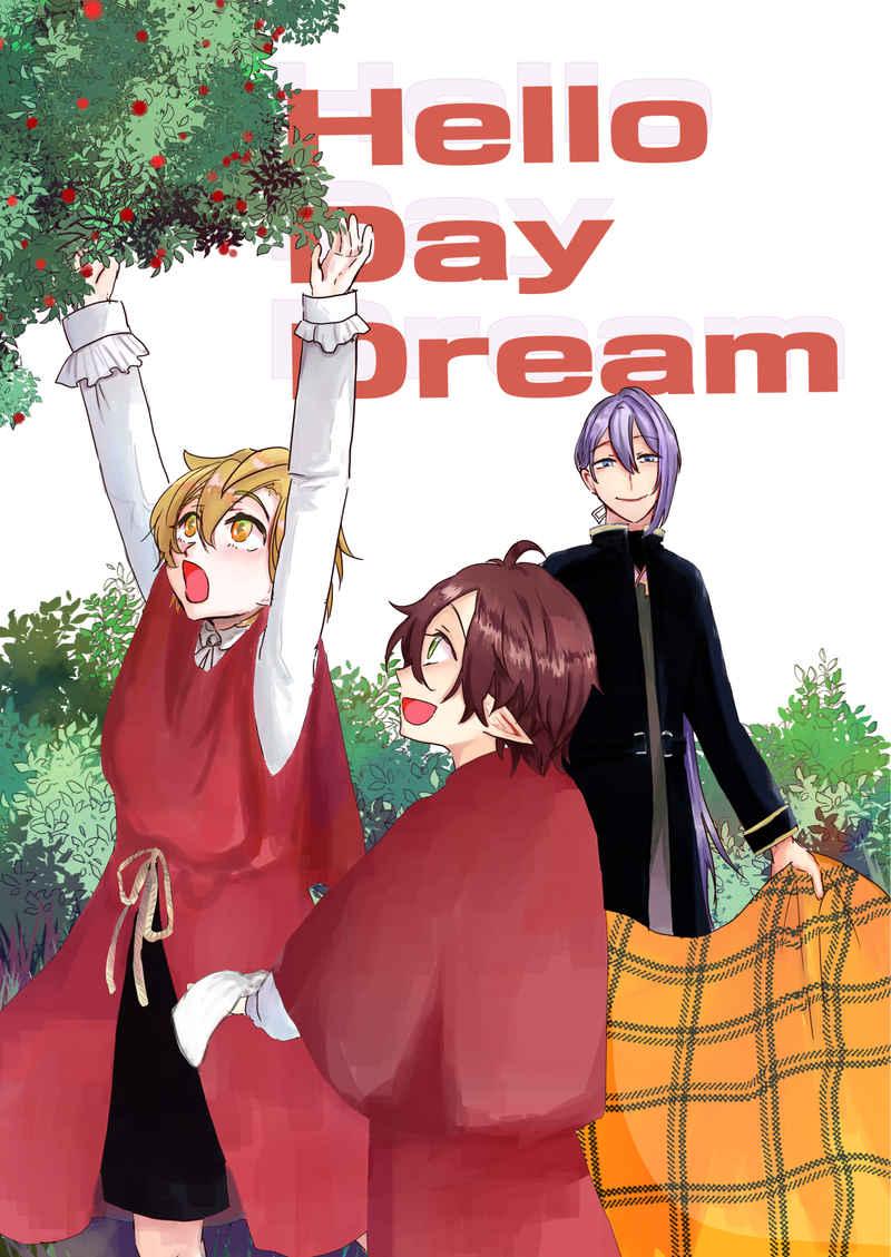HELLO DAY DREAM