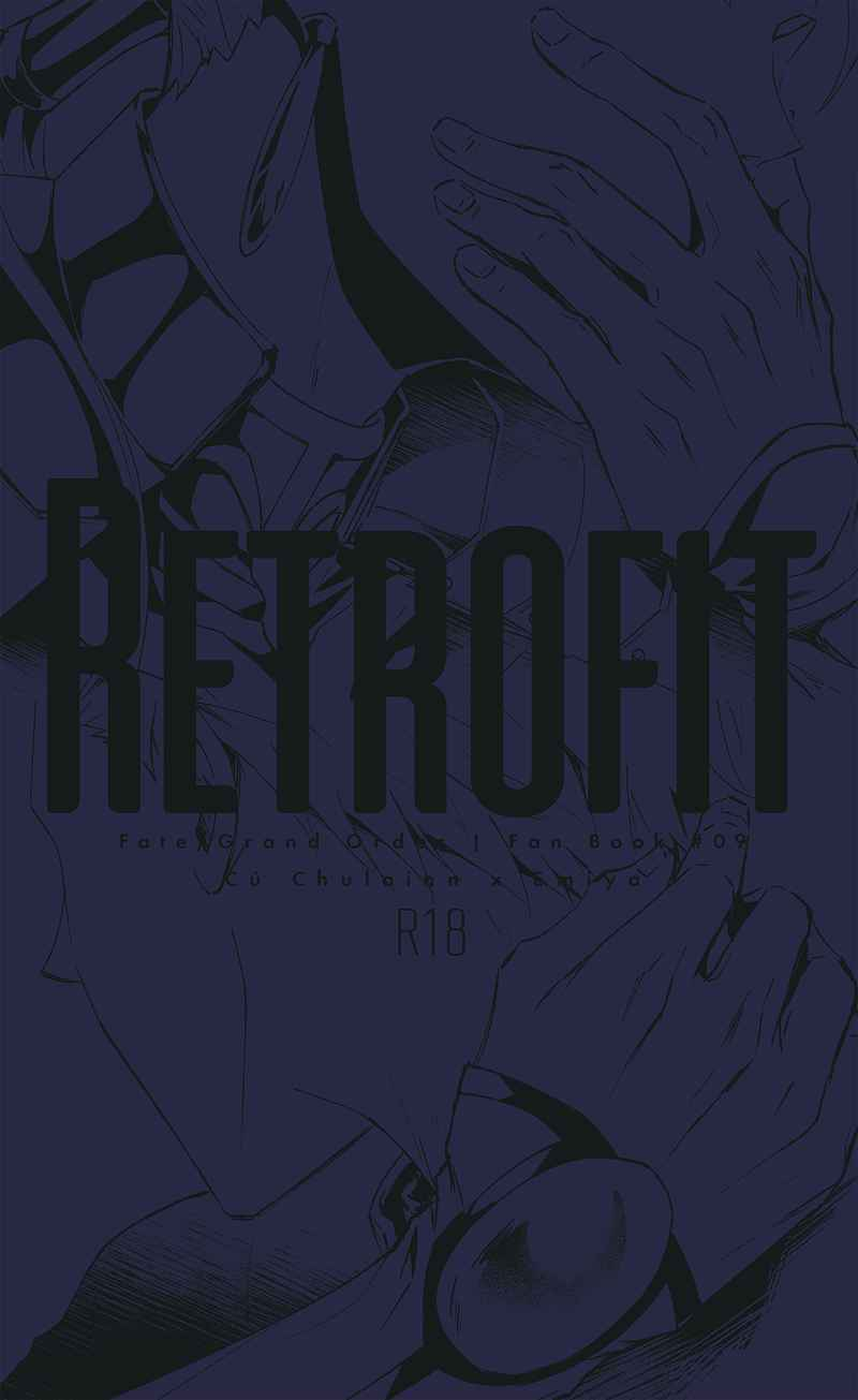 Retrofit [♯(水凪泪)] Fate/Grand Order
