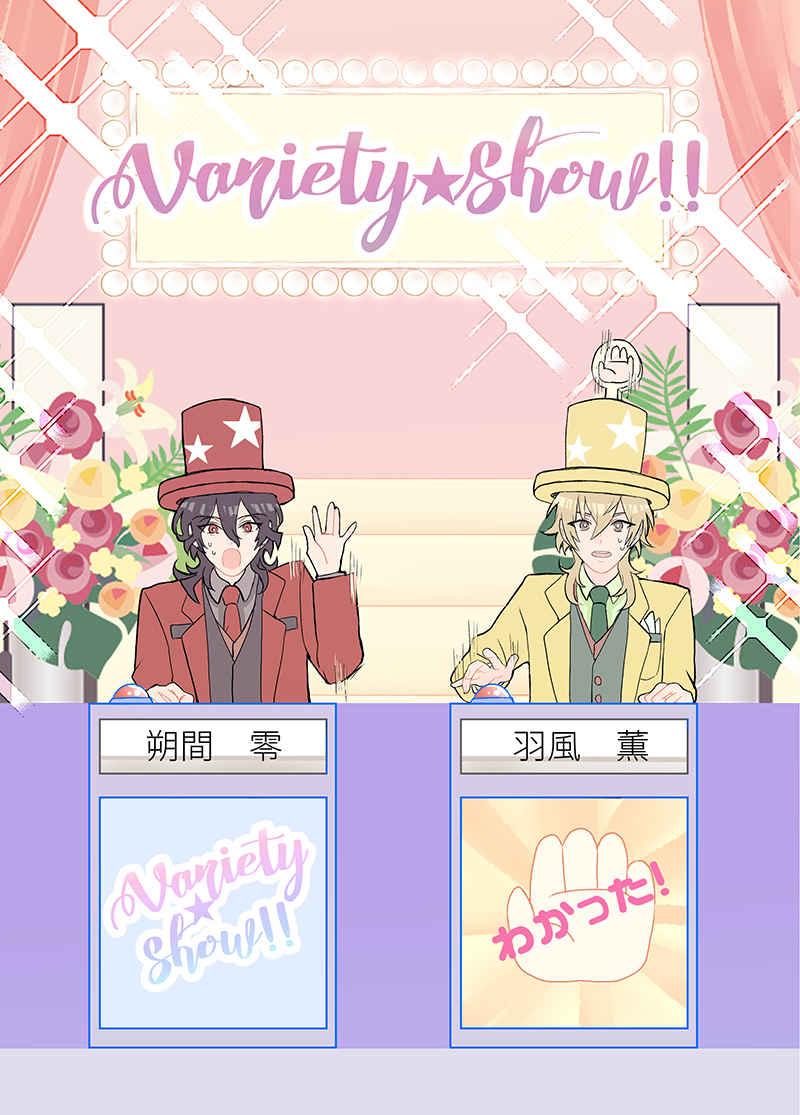 Variety show!!