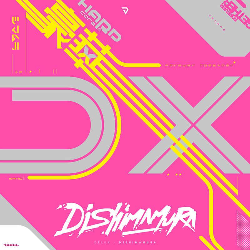 DELUX [DYNASTY RECORDS(DJ Shimamura)] オリジナル
